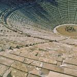 Epidaurus Theatre, Argolis, Peloponnese, Greece
