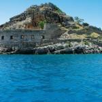 Spinalonga Island, Lasithi, Crete, Greece